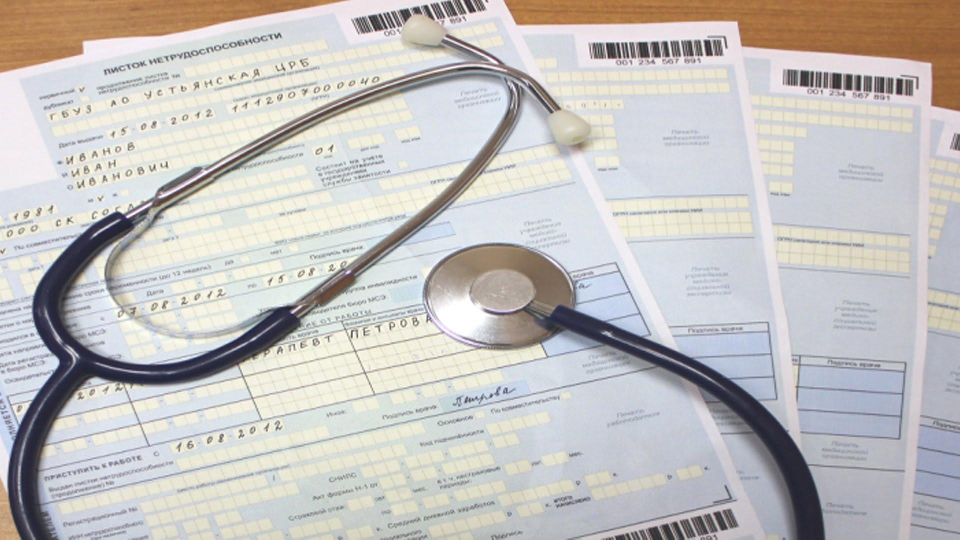 Имеют ли права закрыть больничный при отказе от госпитализации хотелось дать